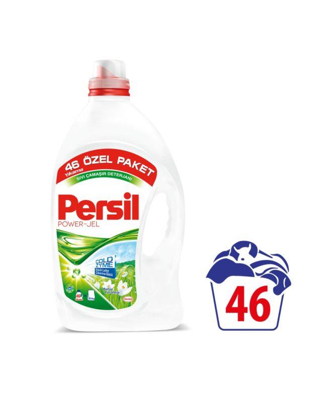 Persil Gel Types 1050GR